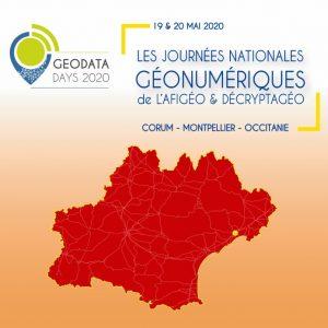 2020-GDD-500X500